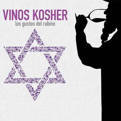 Godelicious ebraismo alimentazione kosher kasherut for Cucinare kosher